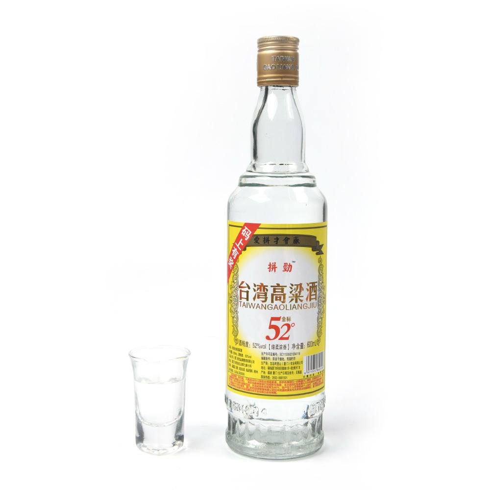 台湾高粱酒52度金标