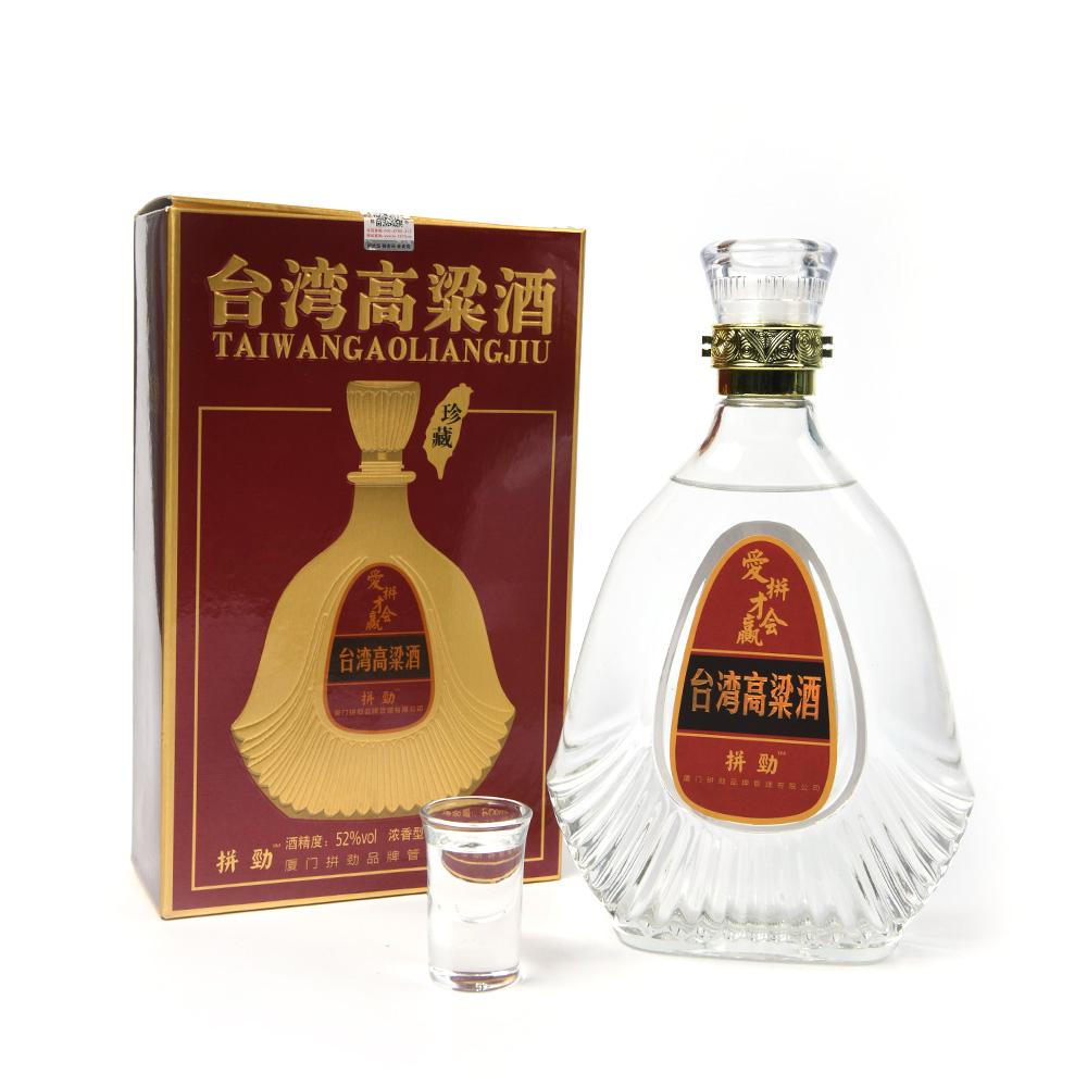 台湾高粱酒52度珍藏
