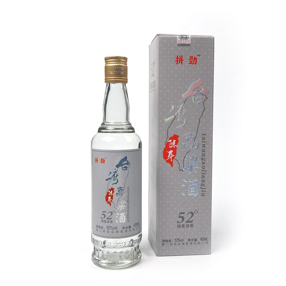 台湾高粱酒52度绵柔浓香