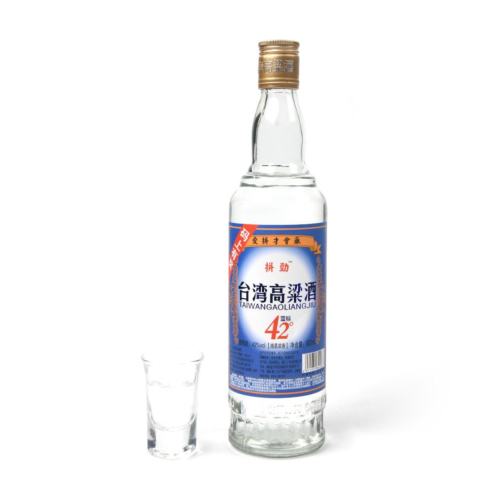 台湾高粱酒42度蓝标